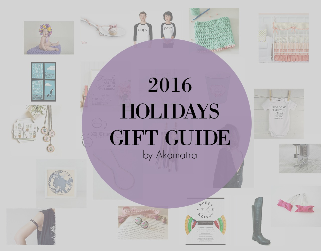 2016 Holiday Gift guide - Part I